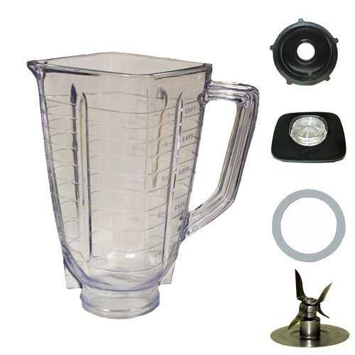 Blendin 5 Cup, Square Top Plastic Blender Jar, Complete. Fits Oster